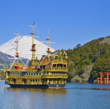 Pirate ships | Hakone pirate ship